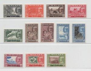Malaya Kedah - 1959 - SG 104-14 - MNH #7