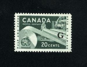 C  O45 -4  Mint  NH VF 1955-56 PD