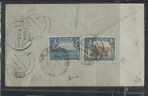 ADEN COVER (PP1311B)  1949 KGVI  14A+1A  REG COVER TO INDIA