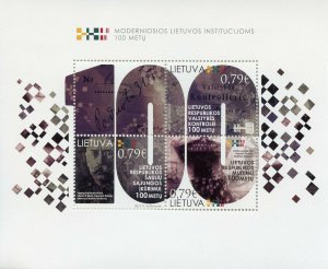 Lithuania 2019 MNH National Audit Office Modern Institutions 3v M/S Stamps