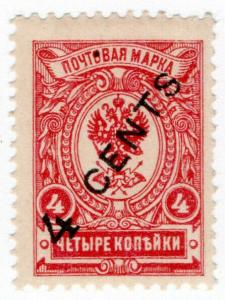 (I.B) Imperial Russia Postal : China Office Overprint 4c on 4k OP