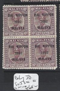 MALAYA JAPANESE OCCUPATION PAHANG (PP1206B) DN 10C  SG J242  BL OF 4   MNH