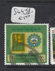 KUWAIT   (PP1305B)  NATIONAL DAY  SG 643   VFU