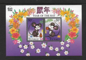 TUVALU #714 YEAR OF THE RAT S/S  MNH
