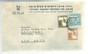 1930s Haifa Palestine Commercial cover to Detroit USA Hillel Remedy Factory