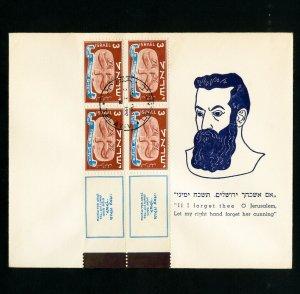 Israel Rare SC10 Tab Stamp Block Cachet Cover