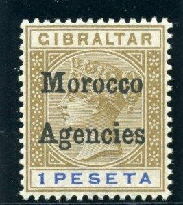 Morocco Agencies 1898 QV 1p bistre & ultramarine MLH. SG 7. Sc 7.