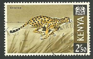 Kenya #32, Cheetah, Used**