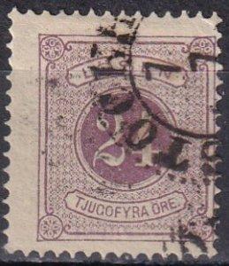 Sweden #J18  F-VF  Used  CV $29.00  (Z6336)