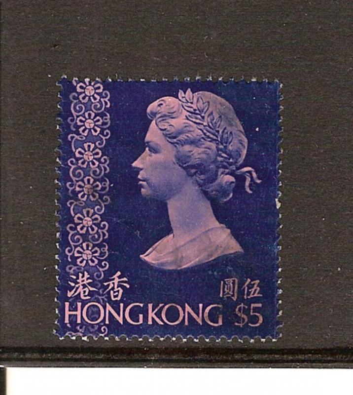 HONG KONG QUEEN ELIZABETH ll STAMP MINT NO GUM#286 LOT#201