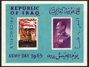 1965 Iraq Army Day imperf S/S souvenir sheet MNH Sc# 363a