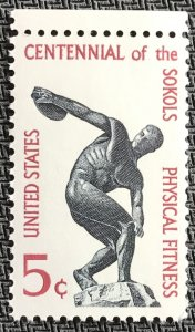 US #1262 MNH Single w/selvage Physical Fitness-Sokol SCV $.25 L23