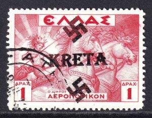 GREECE C31 KRETA OVERPRINT CDS F/VF SOUND