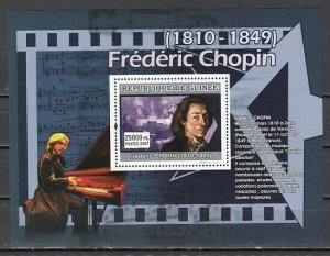 Guinea, 2007 issue. Composer Frederic Chopin s/sheet.