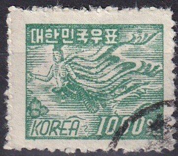 Korea #126  F-VF Used CV $12.00 (Z1508)