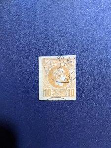 Greece 93a VF-XF, CV $4.00