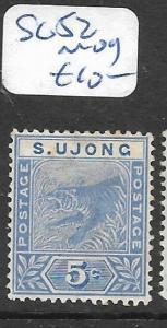 MALAYA  SUNGEI UJONG   (P1307B)   TIGER    5C  SG 52   MOG