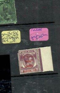 MALAYA JAPANESE OCCUPATION STRAITS (P1512B) KGVI 10C SGJ82B DOUBLE,1 INV MNH BPA