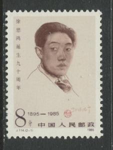 China - Scott 1996 - Xu Beihong - 1985 - MNH- Single 8f Stamp