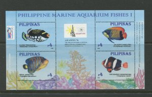 STAMP STATION PERTH Philippines #2403e Fish Souvenir Sheet MNH CV$6.00.
