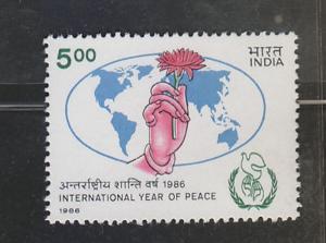 India 1986  # 1130  International Year Of Peace   MNH  12181  SD