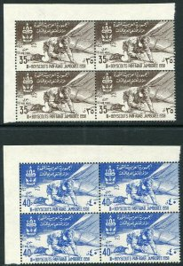 SYRIA-1958 Scout Jamboree Pairs in Blocks of 4 Sg 657-8 UNMOUNTED MINT V36566