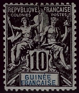 French Guinea Attractive SC#5 Unused F-VF.SCV$8...Grab a Bargain!