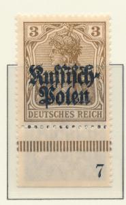 Poland, German Occupation Stamp Scott #N1, Mint Hinged - Free U.S. Shipping, ...