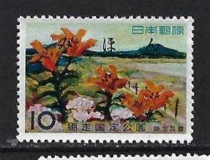 JAPAN 697 MNH MIHON [SPECIMEN] 1035F-1