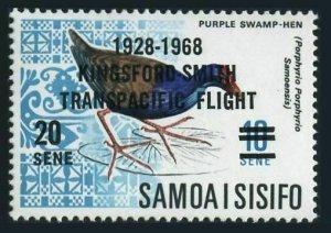Samoa 294 two stamps,MNH. Kihgsford-Smith Trans Pacific Flight.Purple swamp hen.