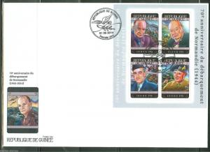 GUINEA 2014 70th ANNI OF THE INVASION OF NORMANDY EISENHOWER CHURCHILL SHT FDC