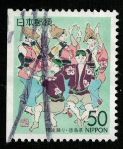 Japan, 50SEN (T-8764)