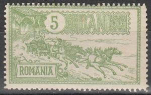 Romania #160 F-VF Unused  CV $7.50 (S3862)