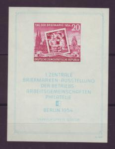 Z315 JLstamps 1954 germany DDR s/s mnh #226a stamps on stamps