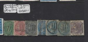 INDIA P1210B)  FRENCH INDIA PONDICHERRY QV 11 SINGLES + 5 PRS   VFU