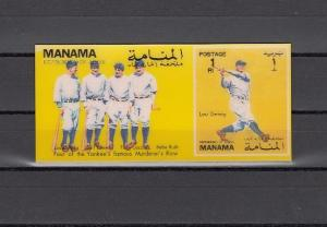 Manama, Mi cat. 917, BL175. Baseball 2-D s/sheet.