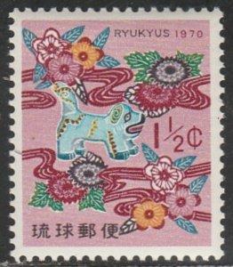 Ryukyu Islands #193 MNH Single Stamp