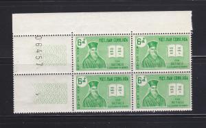 Vietnam 173 Plate Block MNH Alexandre De Rhodes, Missionary