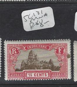 INDOCHINA FRENCH (P2612B)  SC 131   MNH