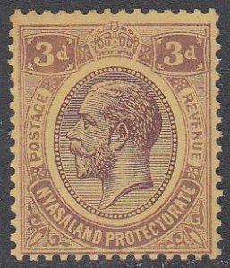 Nyasaland Protectorate 16 MH CV $6.00