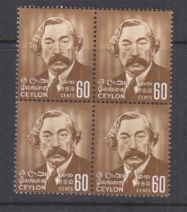 CEYLON, 1969 E.W. Perera 60c., block of 4, mnh.