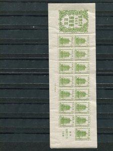 JAPAN #385a Mint VFNH  - Lakeshore Philatelics