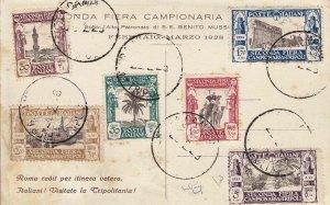 1928 Libya, N°72/77 Iia Fiera Di Tripoli The Complete Series Su Postcard