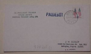 US USED in JAPAN PAQUEBOT UNLISTED YOKOHAMA like #3479 BUT 32mm x71/2mm