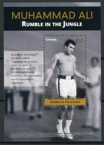 Grenada Boxing Stamps 2015 MNH Muhammad Ali Rumble in Jungle Sports 1v S/S
