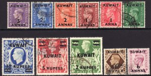 1948 - 1949 Kuwait KGVI complete set used Sc# 72 / 81A CV $47.10
