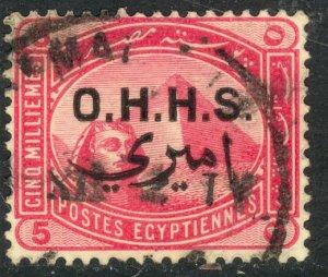 EGYPT 1907 5m Carmine Rose PYRAMIDS & SPHINX OFFICIAL Sc O5 VFU