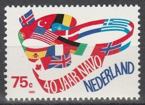 Netherlands #743   MNH  (S4152)