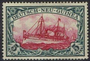 GERMAN NEW GUINEA 1901 YACHT 5MK NO WMK