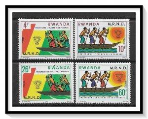 Rwanda #875-878 Development Movement Set MNH